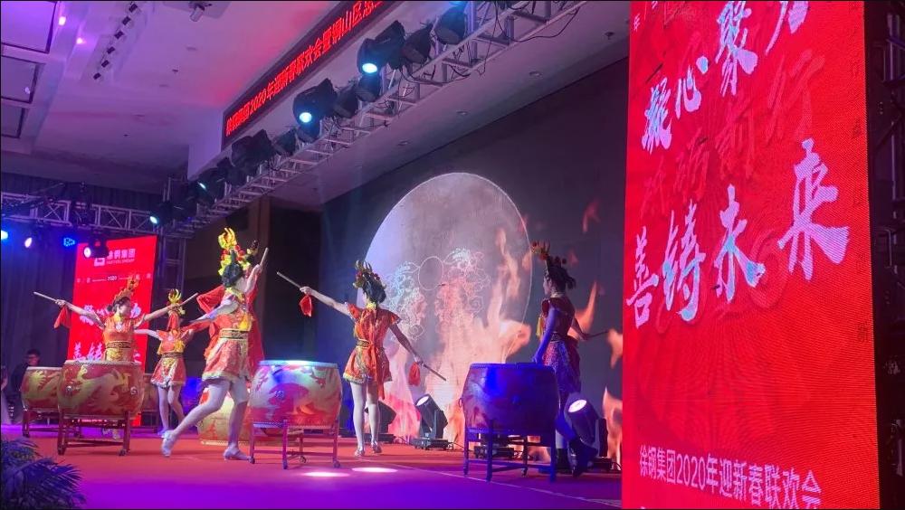 来了!亿博电竞集团2020迎新春联欢会独家放送